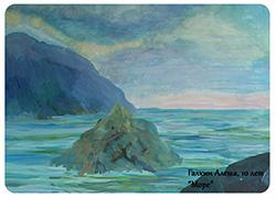 Галкин Алёша — Море