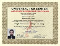 Инструкторский сертификат по базовой космоэнергетике и базовому цигуну - космоэнергетика